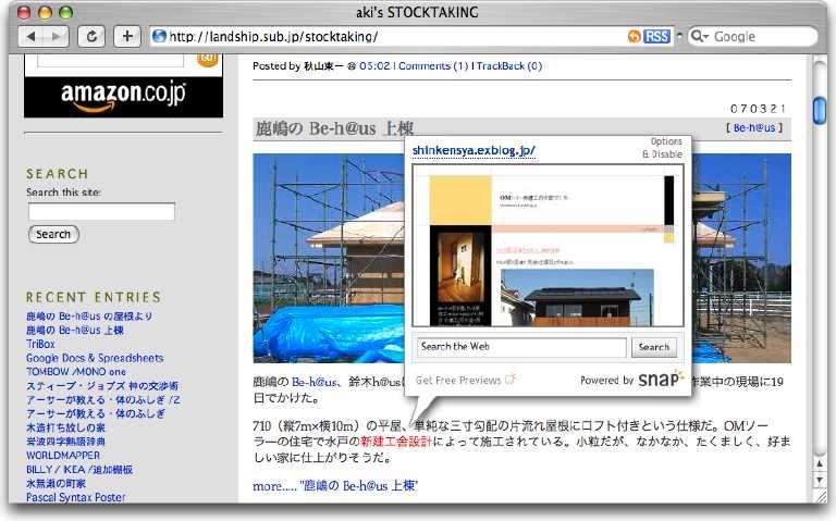 snap_070322.jpg