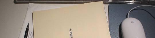 sosakujo_0.jpg