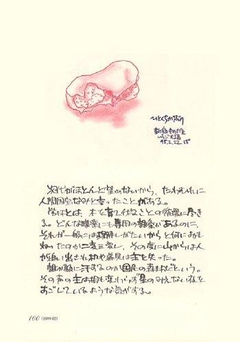 soutei_6.jpg
