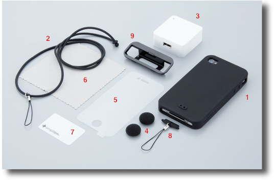 starterpack_iphone4_main.jpg