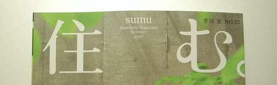 sumu22_0.jpg