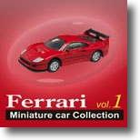 sunkus_Ferrari_0.jpg