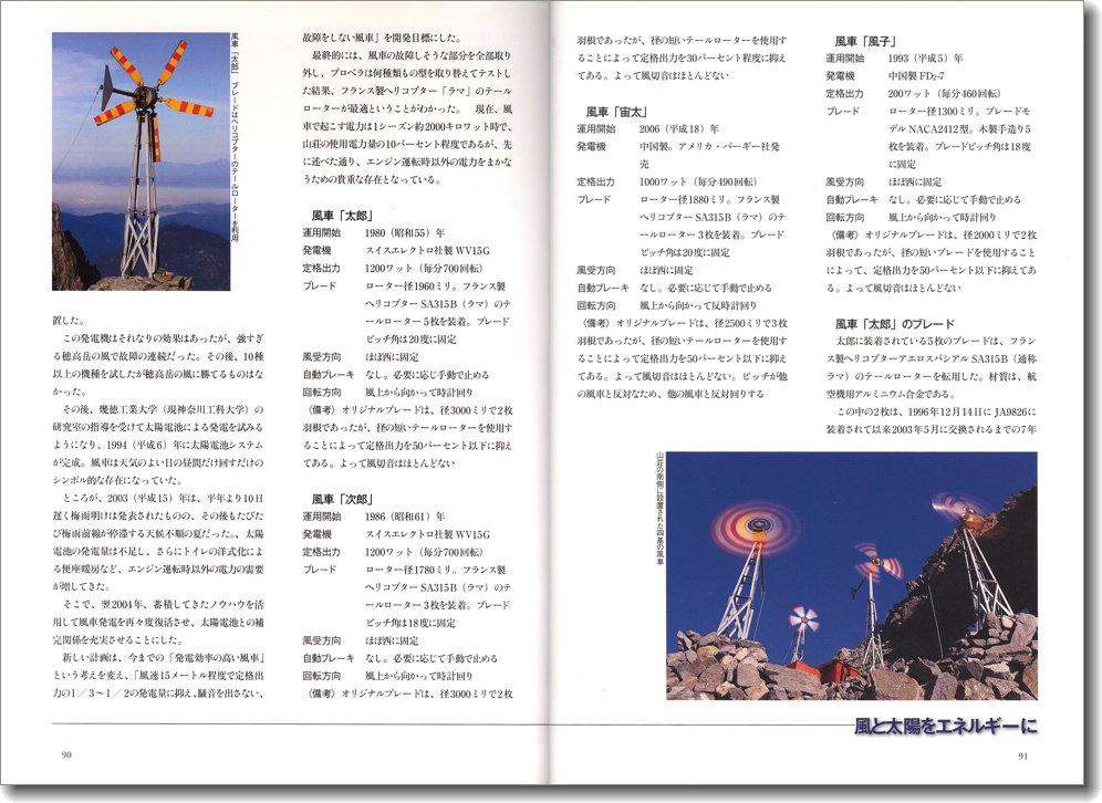 tenkuu_photo_2.jpg