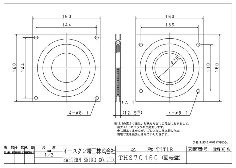 ths-70160.jpg