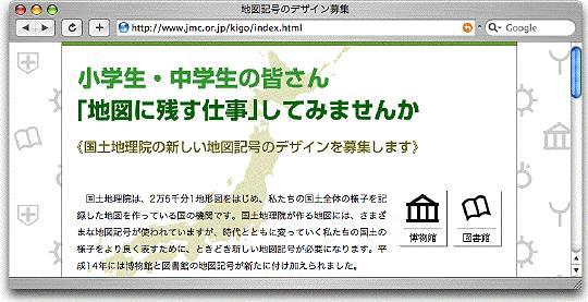 tizu_0.jpg