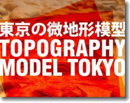 tm_tokyo_1.jpg