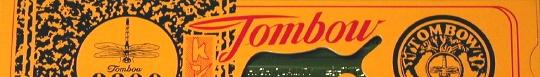 tombow_1.jpg