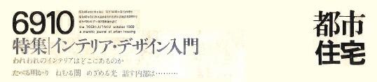 toshijyu_6910_2.jpg