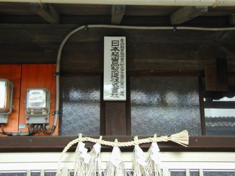 toyokawa_22.jpg