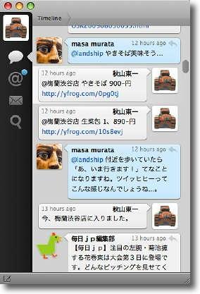 tweetie_0.jpg