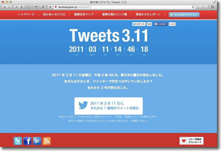 tweets_311_0.jpg