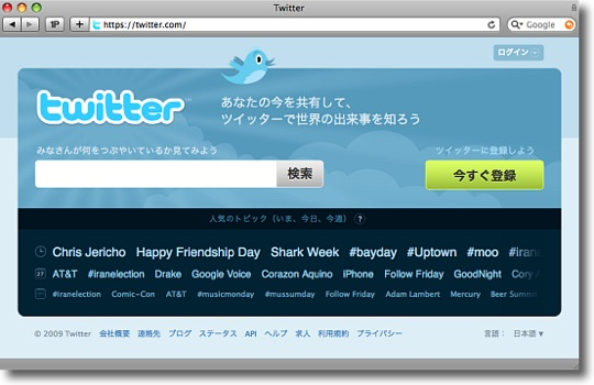 twitter_site_0.jpg