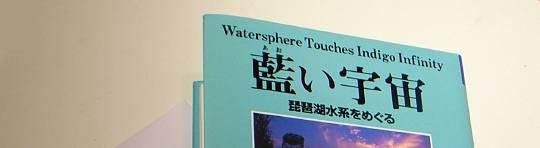 wakita_pre_0.jpg