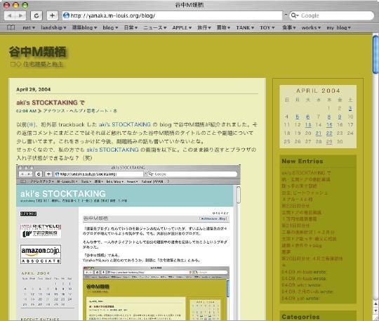 yanaka_m_ruisu_blog_1.jpg