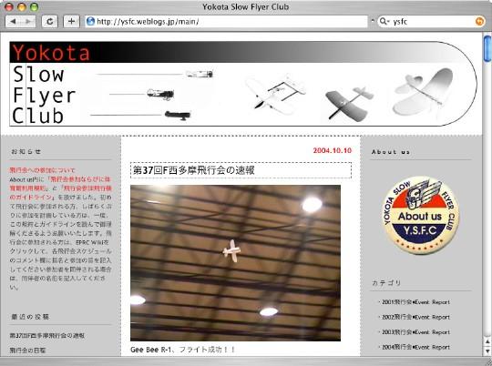 ysfc_1.jpg
