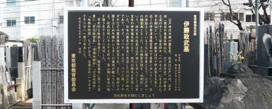 yugami_1.jpg